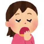 あくびを止める方法